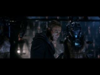 Я, Франкенштейн 2013 HD 720 Трейлер